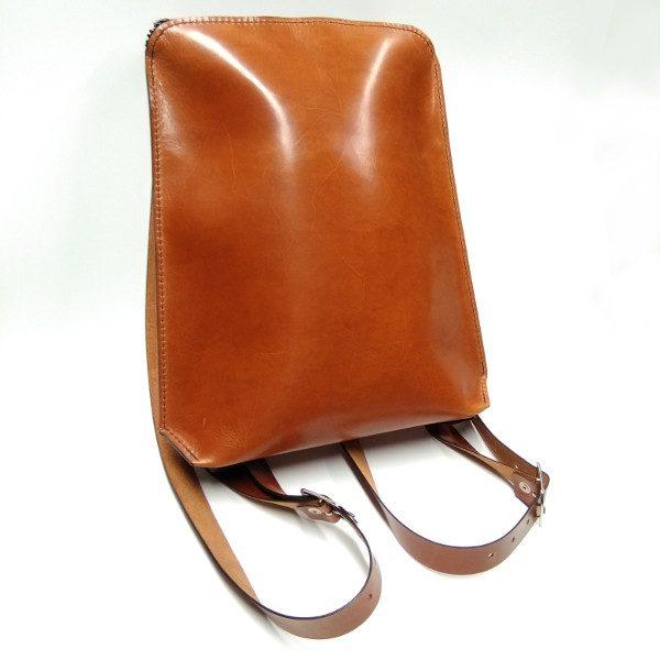 Brown backpack side